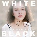 白与黑 (单曲)试听