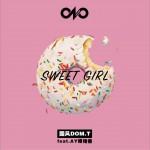 sweet girl (单曲)试听