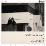 私奔 (单曲)详情