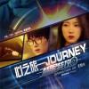 Idol School - 心之旅 Journey (单曲) 试听