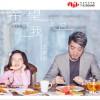 王童语 - 希望对于我来说 (EP) 试听