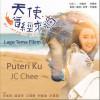 朱俊丞 (JC Chee) Puteri Ku (电影《天使,曾经来过》插曲) 试听