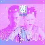 潮CHAOS (单曲)试听