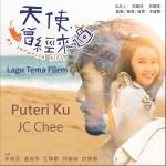 Puteri Ku (单曲)详情