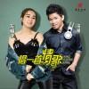 热门专辑: 龙梅子 唱一首情歌 (单曲)