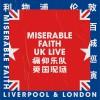 痛仰乐队 公路之歌 (Live in UK) 试听
