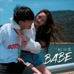 Babe (单曲)试听