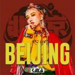 北京 (单曲)详情