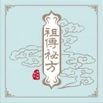 祖傳秘方 (EP)試聽