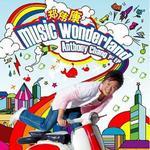 Music Wonderland详情