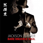 Bare Knuckle Soul (EP)詳情