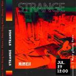 Strange (單曲)詳情