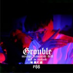 Trouble (單曲)詳情