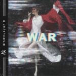 戰 (單曲)詳情