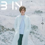 B'IN LUV (EP)试听