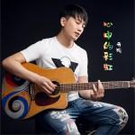 心中的彩虹 (单曲)详情