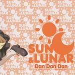 Dan Dan Dan「瀬戸の花嫁 ED2」详情