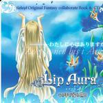 Lip-Aura ~その手が象る世界~详情
