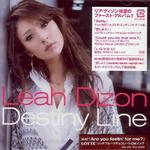 Destiny Line详情
