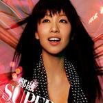 Super Girl详情