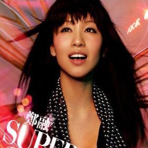 super girl mv下载_郑融 正版专辑 Super Girl 全碟免费试听下载,郑融 专辑 Super GirlLRC ...