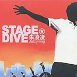 Stage Dive详情