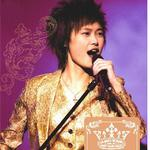 皇后与梦想北京首唱会(高音质版)