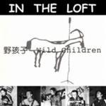 In The Loft详情