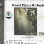 森林和原野详情