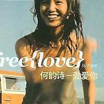 Free{Love}详情