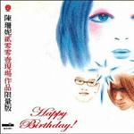 Happy Birthday (CD2)详情