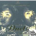 二人之重唱II(DuetII)详情