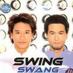 Swing Swang Swung详情