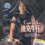 2002香港演唱会(CD1)详情