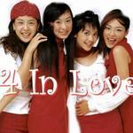 2002年最新单曲+精选详情