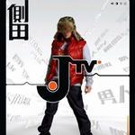 JTV详情