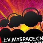 Myspace周榜单详情