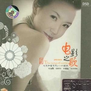 电影之歌试听下载, 刘紫玲专辑电影之歌 - 一听