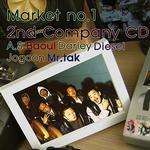 2nd Company CD详情