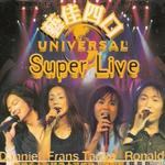 艺佳四口 Super Live