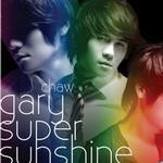 Super Sunshine详情