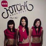 Hotcha (热贺本)详情