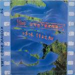 1995 呼吸 荳荳纪念专辑 (台湾地下音乐档案 3)详情