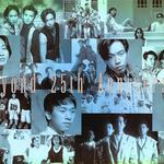 Beyond - 25th Anniversary详情