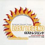 ロストレジェンド lost_legend OST详情