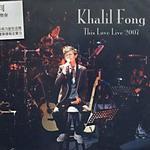 爱爱爱演唱会 This Love Live 2007详情