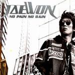 Jae Won-no Pain No Gain详情