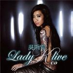 Lady K Live详情