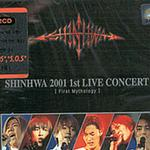 2001 1st Live Concert Album (First Mythology)