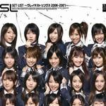 SET LIST~グレイテストソングス 2006-2007~详情
